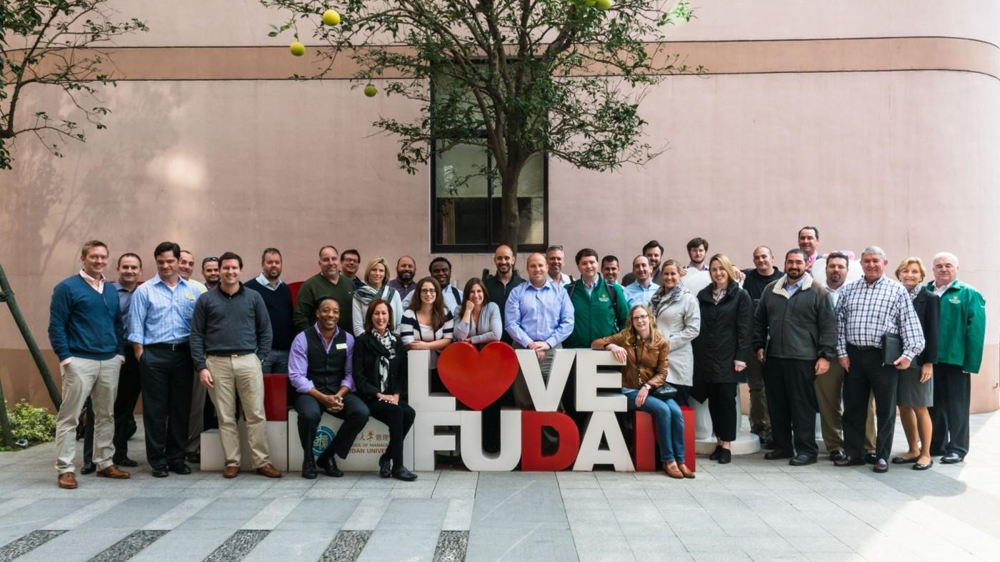 fudan picture 2